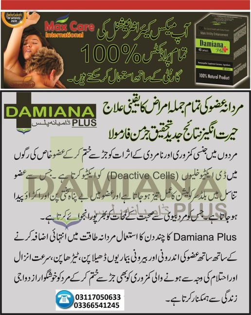 sex time delay tablets in pakistan sex time delay tablets in