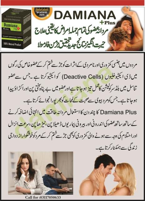 july 2016 page 2 skinwhiteningcreaminpakistan