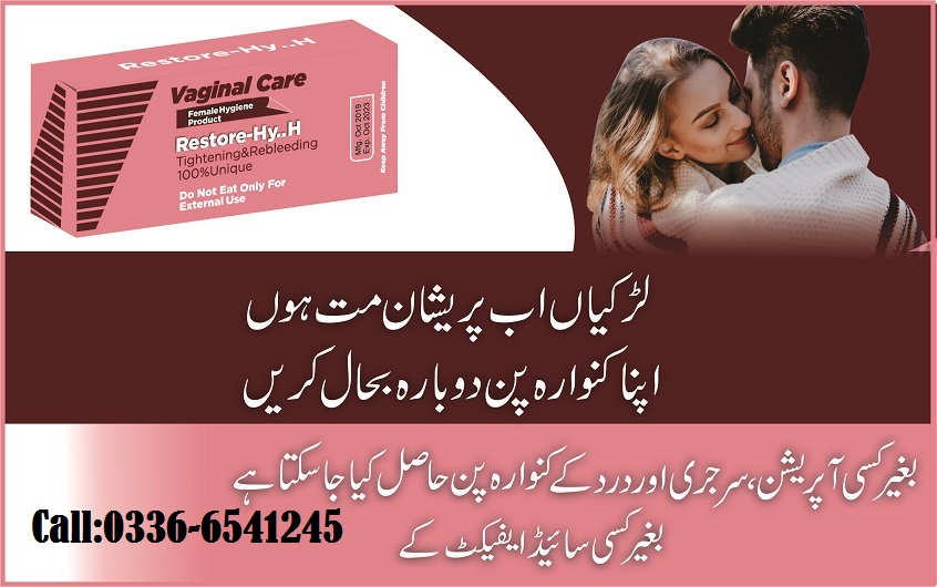 Skinwhiteningcreaminpakistan  Https -9304